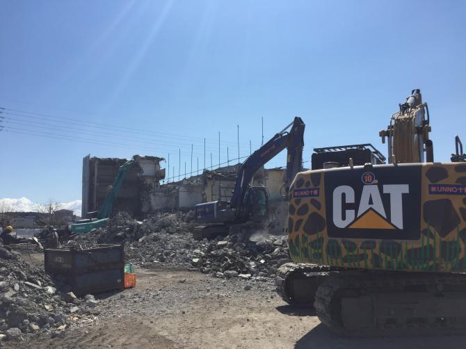 コンクリート造解体工事